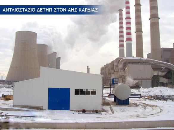 Τηλεθέρμανση : Εξοικονόμηση και ορθολογική χρήση της ενέργειας που  υπερβαίνει το 30%